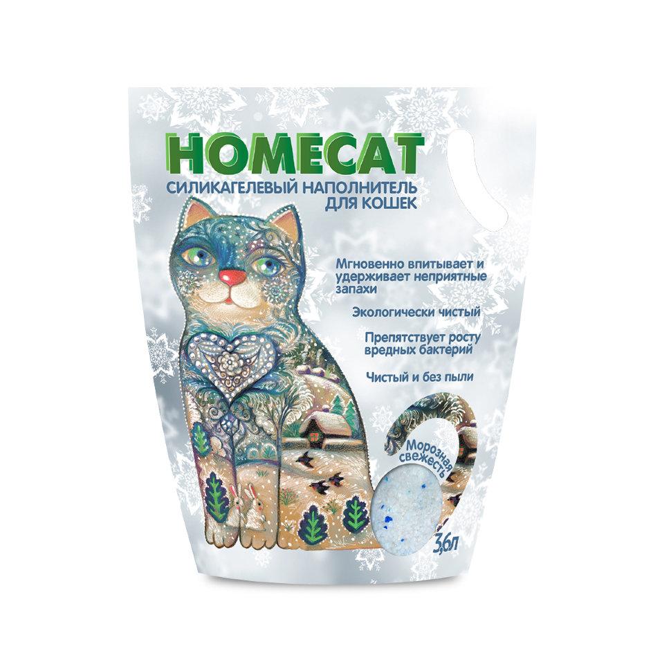 Купить корм Проплан | Pro Plan для кошек в Новосибирске